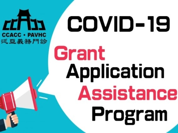 COVID-19 Grant Application Assistance