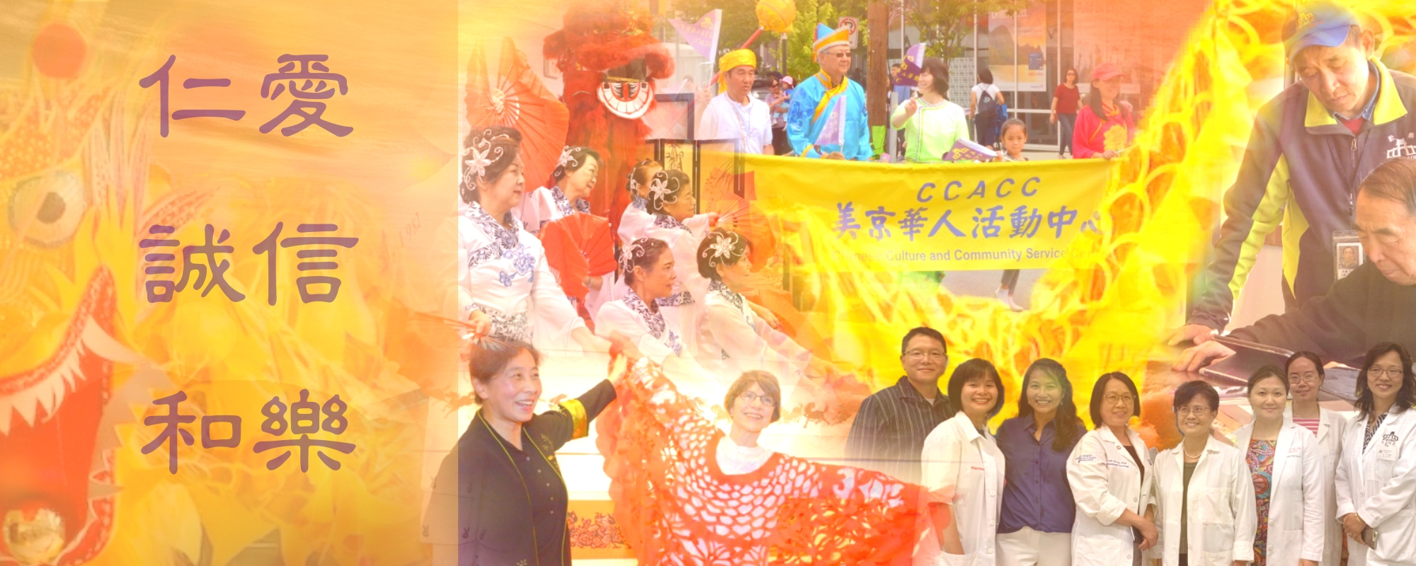 CCACC Chinese Banner