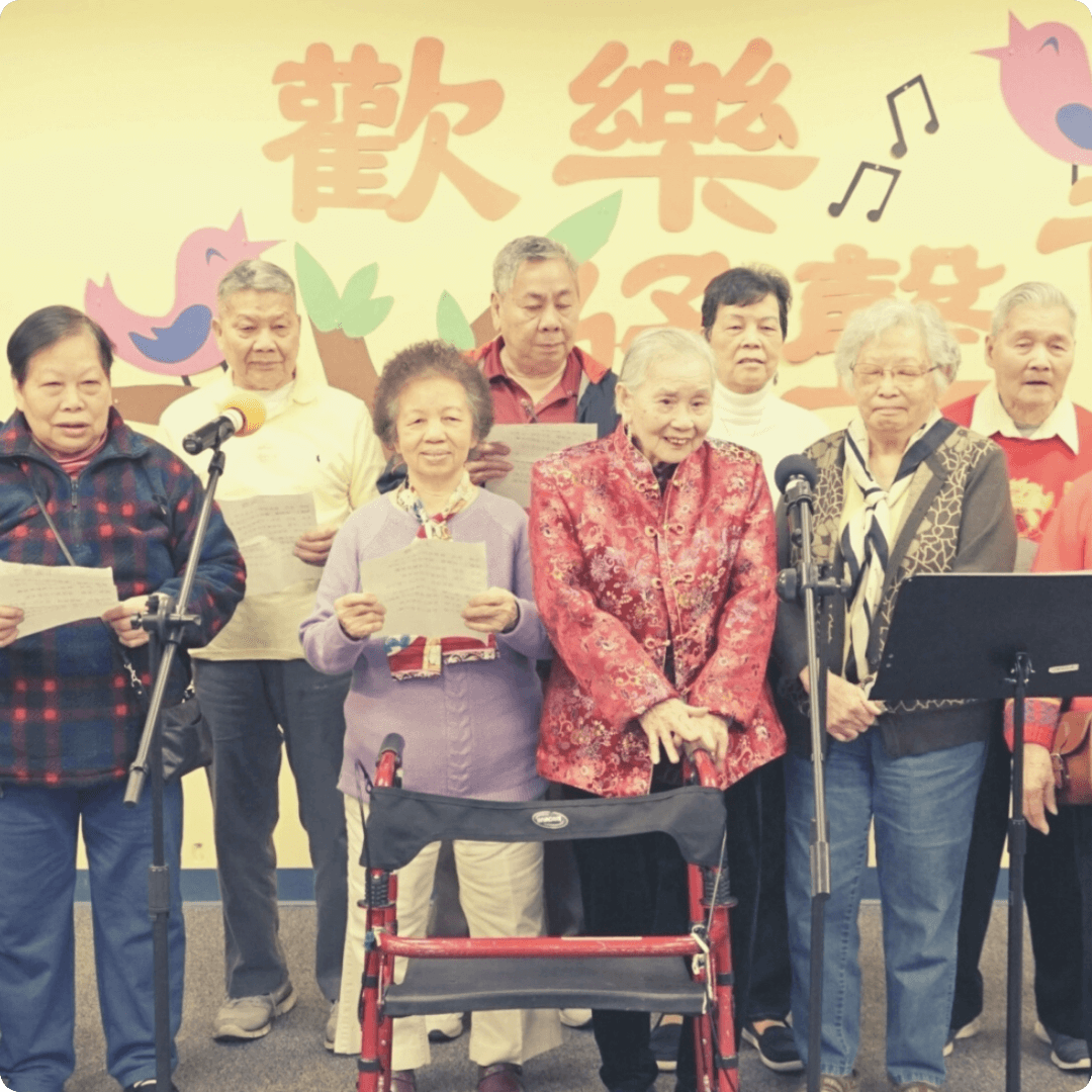 Adult Day Healthcare Center