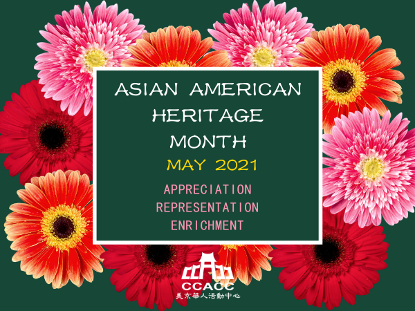 Asian American Heritage Month Activities
