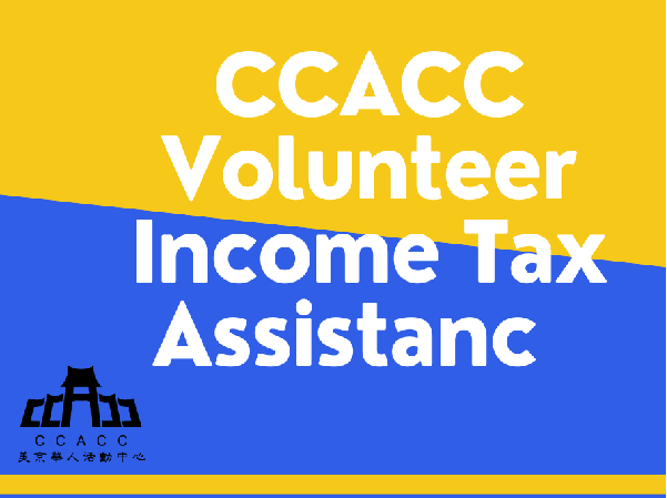 5.14.2021 CCACC 2021 Free Tax Filing Service Has Come to a Perfect End